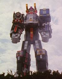 LR Super Train Megazord.jpg